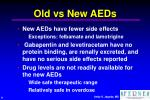 old vs new aeds1