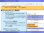 15 ibm i 7 1 technology refresh 2010 8 18 ibm i 7 1