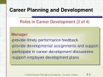 career planning and development5