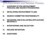epa recruitment and selection process