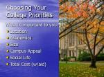 choosing your college priorities