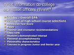 what information do college admission officers review