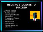 helping students to succeed1