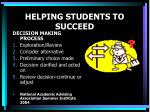 helping students to succeed3