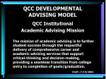 qcc developmental advising model1