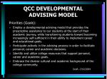 qcc developmental advising model2