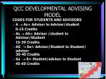 qcc developmental advising model4