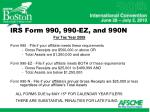 irs form 990 990 ez and 990n