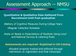 assessment approach nmsu