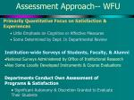 assessment approach wfu