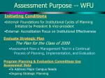 assessment purpose wfu