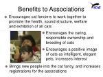 benefits to associations