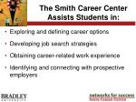 the smith career center assists students in