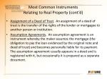most common instruments relating to real property cont d