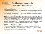 most common instruments relating to real property