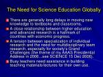 the need for science education globally