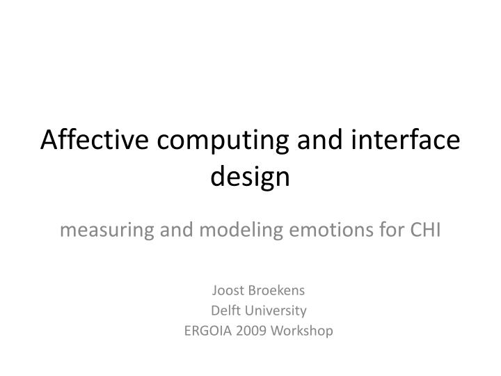 affective computing and interface design n.
