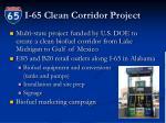 i 65 clean corridor project