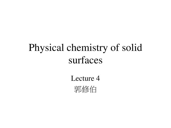 physical chemistry of solid surfaces n.