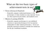 what are the two basic types of achievement tests in use