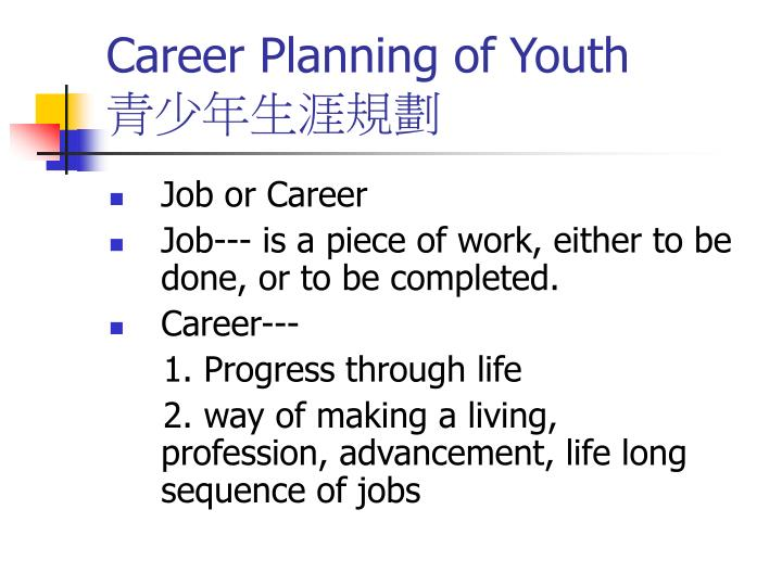 Career planning of youth