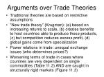 arguments over trade theories
