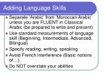 adding language skills
