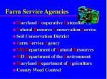 farm service agencies