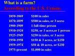 what is a farm according to the u s census