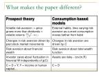 what makes the paper different