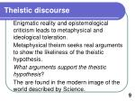 theistic discourse