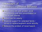 advantages of altruistic cooperative behavior1