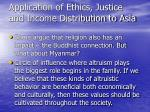 application of ethics justice and income distribution to asia1