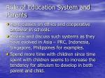 role of education system and parents