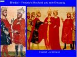 brindisi friedrichs hochzeit und sein kreuzzug