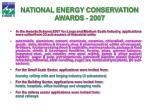 national energy conservation awards 2007