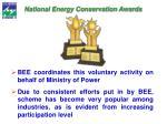 national energy conservation awards