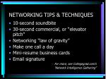 networking tips techniques