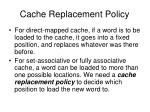 cache replacement policy