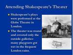 attending shakespeare s theater