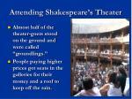 attending shakespeare s theater1