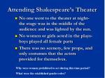 attending shakespeare s theater2