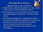 elizabethan times beliefs about the universe