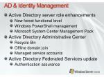 ad identity management