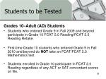 students to be tested1