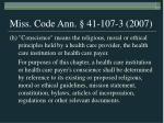 miss code ann 41 107 3 2007