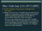miss code ann 41 107 5 2007