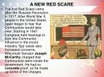 a new red scare