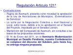regulaci n articulo 1211