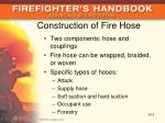 construction of fire hose